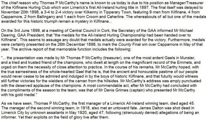 Thomas P McCarthy Bio