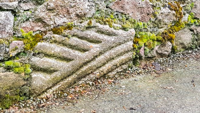 Hidden in Plain Sight – a Medieval Architectural Fragment at Marlfield | Architectural fragment embedded in the boundary wall