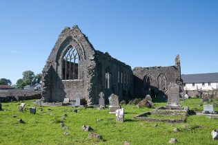 Athenry Priory, Co. Galway | https://commons.wikimedia.org/wiki/File:Athenry_Priory_NE_2009_09_13.jpg