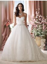 An Example of a New Wedding Dress