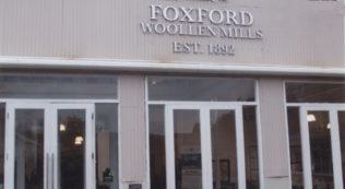 Woollen Mills Entrance | Billy Lyons