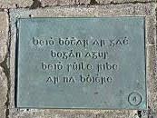 Brian Rua U'Cearbhain