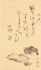 Japanese Poetry | commons.wikimedia.org