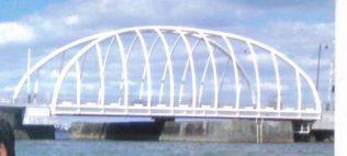 The New Michael Davitt Bridge at Achill Sound