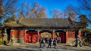 West Gate Peking University | commons.wikimedia.org