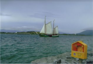 Sailing Away: View of Innisbiggle | Catherine Gallagher, 2nd Yr, Coláiste  Pobail Acla